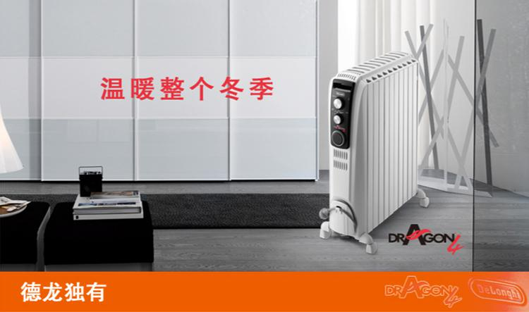 电热油汀取暖器,家用取暖器,家用电取暖器