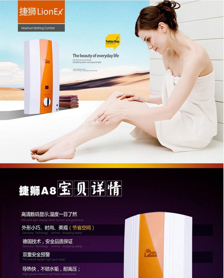 电热水器品牌排行榜,电热水器质量排名,电热水器报价