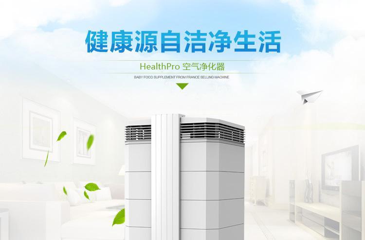 空气净化器过滤网,hepa过滤网,hepa滤网