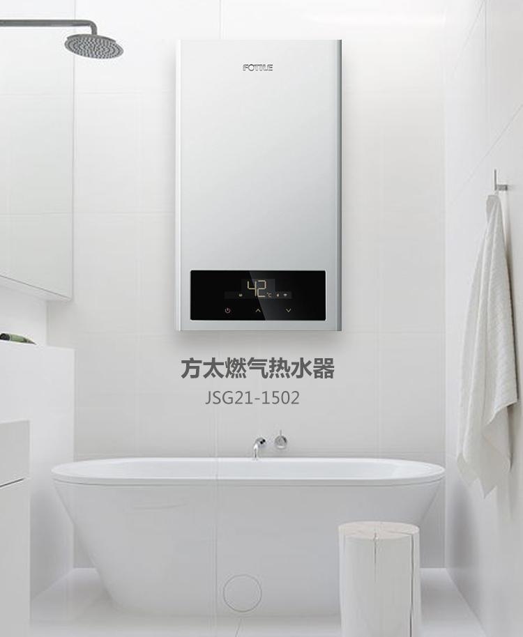 燃气热水器安装图,燃气热水器价格,家用热水器