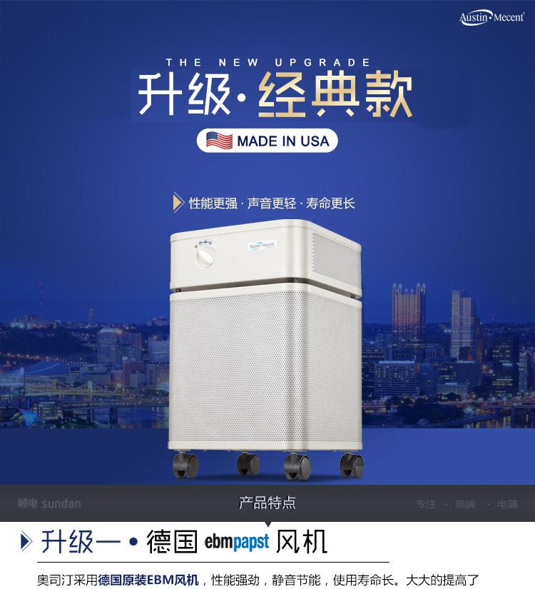 雾霾空气净化器,除甲醛空气净化器,雾霾净化器